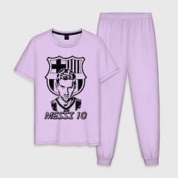 Пижама хлопковая мужская Barcelona FC цвета лаванда — фото 1