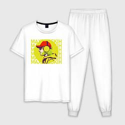Пижама хлопковая мужская Max Barskih цвета белый — фото 1