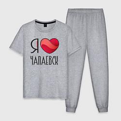 Пижама хлопковая мужская Я люблю Чапаевск цвета меланж — фото 1