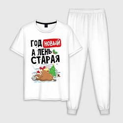 Пижама хлопковая мужская С Новым Годом цвета белый — фото 1