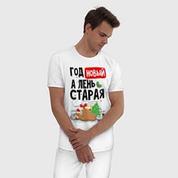 Пижама хлопковая мужская С Новым Годом цвета белый — фото 2