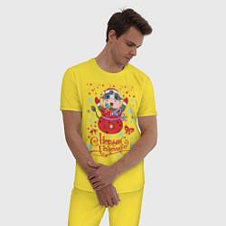 Пижама хлопковая мужская Символ Нового Года цвета желтый — фото 2