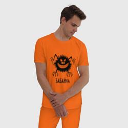 Пижама хлопковая мужская Бабайка цвета оранжевый — фото 2