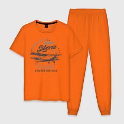 Пижама хлопковая мужская Крылья над Сибирью цвета оранжевый — фото 1