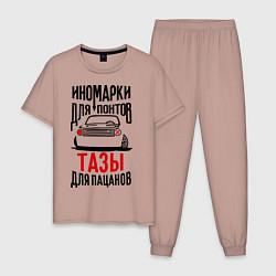 Пижама хлопковая мужская Иномарки для понтов Тазы для пацанов цвета пыльно-розовый — фото 1