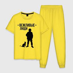 Пижама хлопковая мужская Вежливые люди цвета желтый — фото 1