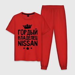Пижама хлопковая мужская Гордый владелец Nissan цвета красный — фото 1