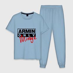 Пижама хлопковая мужская Armin Only: Mirage цвета мягкое небо — фото 1