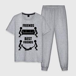 Пижама хлопковая мужская Best friends цвета меланж — фото 1
