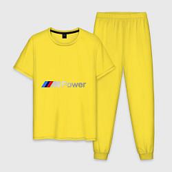 Пижама хлопковая мужская BMW M Power цвета желтый — фото 1