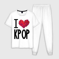Пижама хлопковая мужская I love kpop цвета белый — фото 1