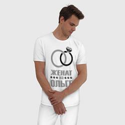 Пижама хлопковая мужская Женат на Ольге цвета белый — фото 2