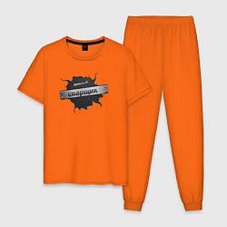 Пижама хлопковая мужская Лучший сварщик цвета оранжевый — фото 1