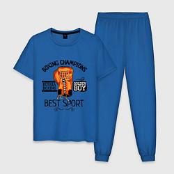Пижама хлопковая мужская Golden Boy: Best Sport цвета синий — фото 1