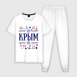 Пижама хлопковая мужская Крым цвета белый — фото 1