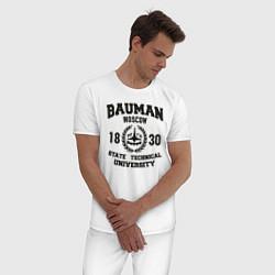 Пижама хлопковая мужская BAUMAN University цвета белый — фото 2