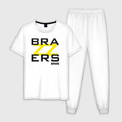 Пижама хлопковая мужская Brazzers Bros цвета белый — фото 1