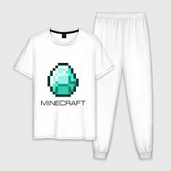 Пижама хлопковая мужская Minecraft Diamond цвета белый — фото 1