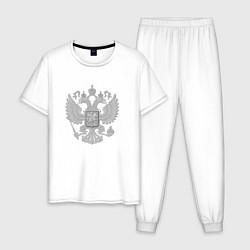 Пижама хлопковая мужская Герб России цвета белый — фото 1