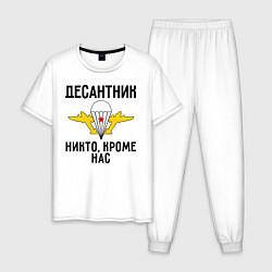 Пижама хлопковая мужская Десантник цвета белый — фото 1