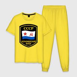 Пижама хлопковая мужская Черноморский флот СССР цвета желтый — фото 1