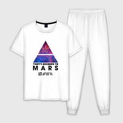 Пижама хлопковая мужская 30 STM: cosmos цвета белый — фото 1