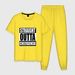 Пижама хлопковая мужская Straight Outta Chelyabinsk цвета желтый — фото 1