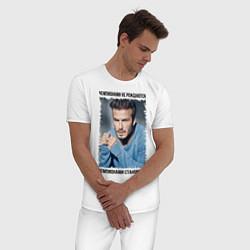 Пижама хлопковая мужская Дэвид Бекхэм: Чемпионами становятся цвета белый — фото 2