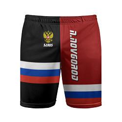 Шорты спортивные мужские N Novgorod, Russia цвета 3D — фото 1