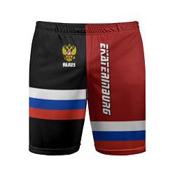 Шорты спортивные мужские Ekaterinburg, Russia цвета 3D — фото 1