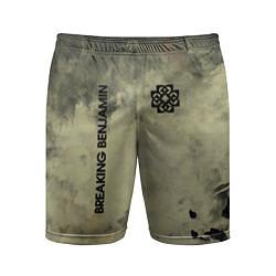 Шорты спортивные мужские Breaking Benjamin цвета 3D — фото 1