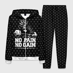 Костюм мужской No Pain No Gain цвета 3D-белый — фото 1