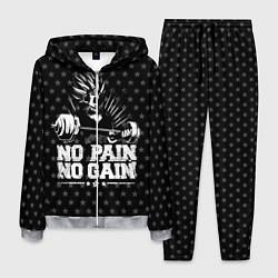 Костюм мужской No Pain No Gain цвета 3D-меланж — фото 1