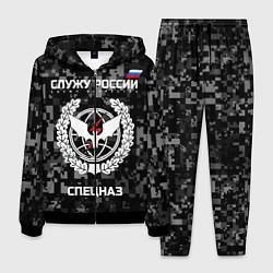 Костюм мужской Спецназ: Служу России цвета 3D-черный — фото 1