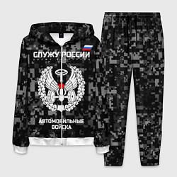 Костюм мужской АВ: Служу России цвета 3D-белый — фото 1
