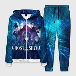 Костюм мужской Ghost In The Shell 10 цвета 3D-белый — фото 1