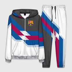 Костюм мужской Barcelona FC: White style цвета 3D-меланж — фото 1
