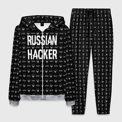 Костюм мужской Russian Hacker: Black Style цвета 3D-меланж — фото 1