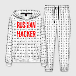 Костюм мужской Russian Hacker: White Style цвета 3D-белый — фото 1