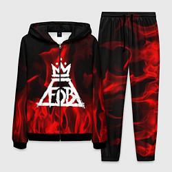 Костюм мужской Fall Out Boy: Red Flame цвета 3D-черный — фото 1