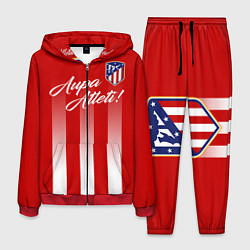 Костюм мужской Aupa Atleti цвета 3D-красный — фото 1