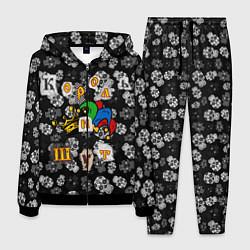 Костюм мужской Король и Шут цвета 3D-черный — фото 1