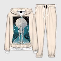 Костюм мужской Star Trek цвета 3D-белый — фото 1