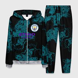 Костюм мужской Manchester City МанСити цвета 3D-меланж — фото 1