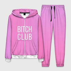 Костюм мужской Bitch club цвета 3D-белый — фото 1
