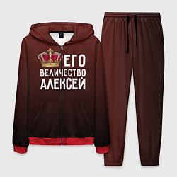 Костюм мужской Его величество Алексей цвета 3D-красный — фото 1
