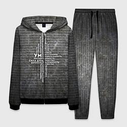 Костюм мужской Облако тегов: черный цвета 3D-черный — фото 1