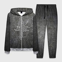 Костюм мужской Облако тегов: черный цвета 3D-меланж — фото 1