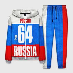 Костюм мужской Russia: from 64 цвета 3D-меланж — фото 1