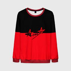 Свитшот мужской АлисА: Черный & Красный цвета 3D-красный — фото 1